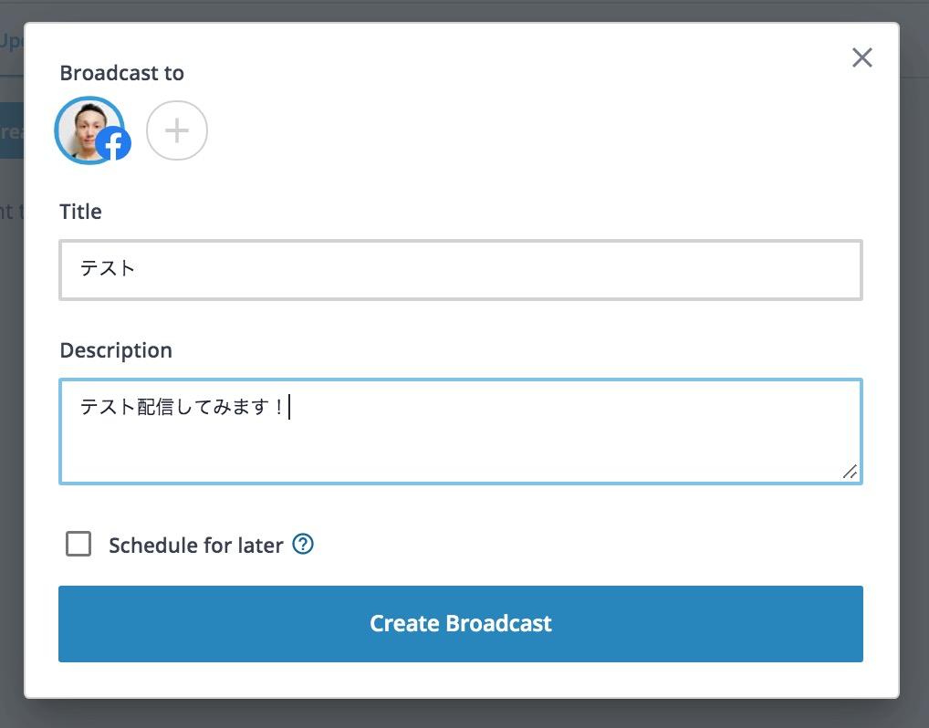 【初心者向け】StreamYard(ストリームヤード)の使い方〜 登録・ログインから配信準備まで