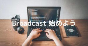 StreamYard|日本語コミュニティStreamYard研究会・日本語サイト「ストケン」開設しました!